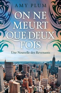 onnemeurtquedeuxfois-plum-ebook